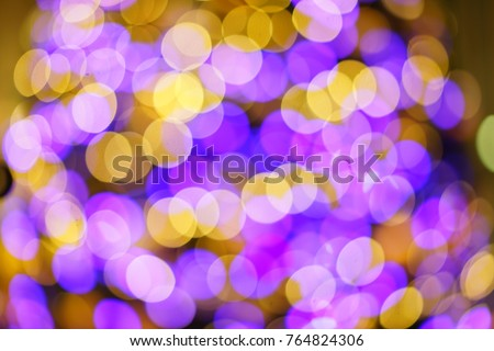 https://thumb1.shutterstock.com/display_pic_with_logo/167494286/764824306/stock-photo-illumination-at-winter-night-764824306.jpg