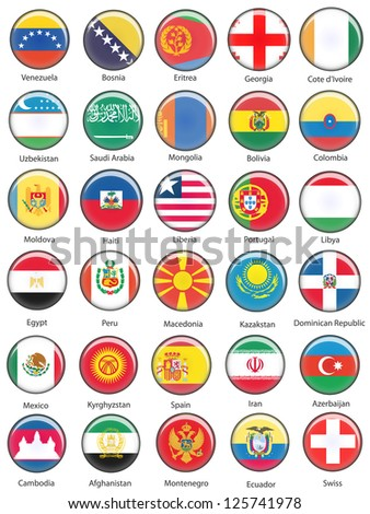 Illustrated Vector World Flag Buttons - Pack 8 of 8