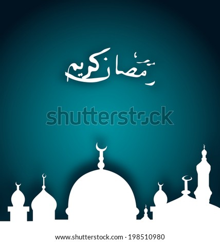 Illustration elegant religious background with beautiful mosque - raster