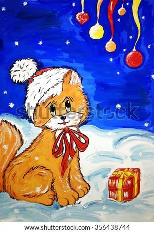 illustration of a Christmas kitten with gift box - stock photo