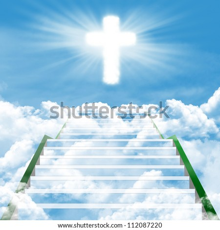 Illustration of a long, stairway leading to the heaven - stock photo