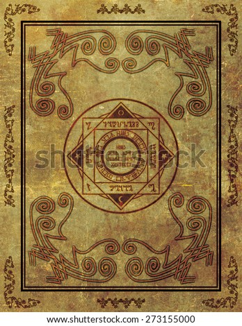 Illustration of a magical symbol design on parchment paper background in a vertical aspect ratio.
