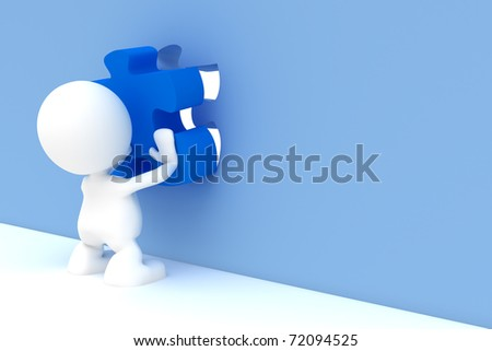 Illustration of a man placing the final piece of a puzzle.  Part of my cute 3D people series. - stock photo