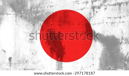 Illustration of an old and dirty japanese flag