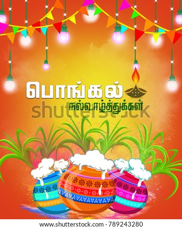 Illustration happy pongal greeting card background stock illustration of happy pongal greeting card background happy pongal translate tamil text m4hsunfo
