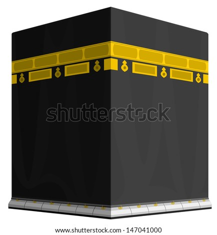 Illustration of Holy Kaaba in Mecca Saudi Arabia - stock photo