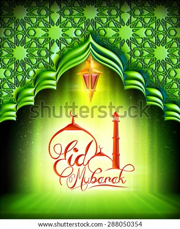 illustration of illuminated lamp on Eid Mubarak background - stock photo