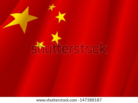 Illustration of People Republic of China flag