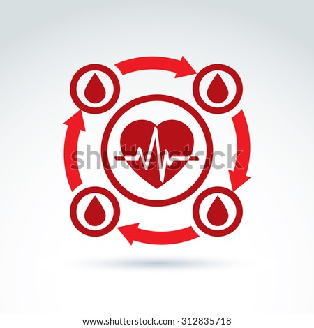 Illustration of red heart symbol with an ecg placed in circle, heartbeat line, medical cardiology label. Blood donation symbol, circulatory system icon. - stock photo