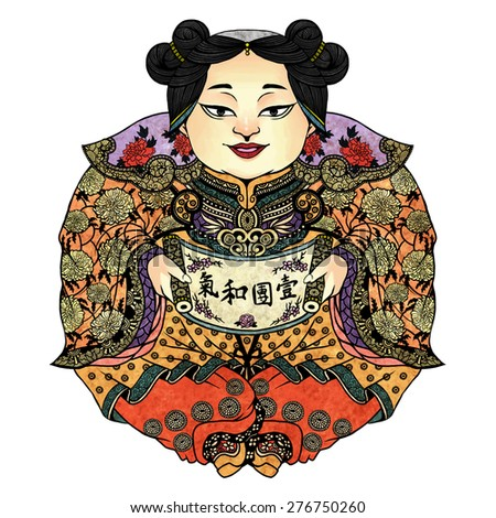 """illustration of traditional Chinese Pattern and Drawing """"Harmony and auspiciousness"""" - stock photo"""