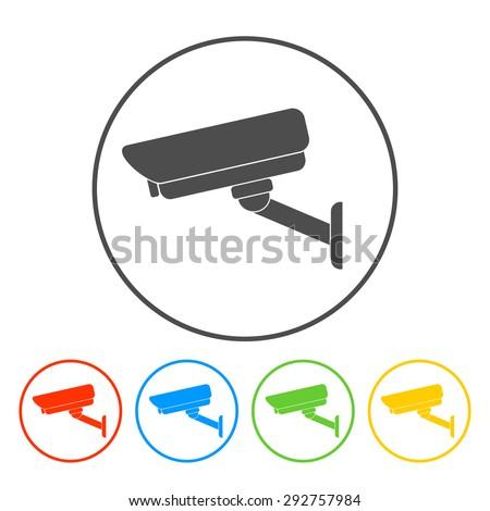 illustration silhouette of surveillance cameras.  - stock photo