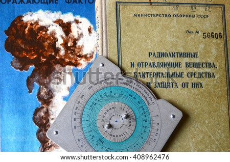 ILLUSTRATIVE EDITIRIAL.Vintage Soviet chemical and nuclear warfare protection items.Secret military literature of 1960-th. At April 19,2016 in Kiev, Ukraine