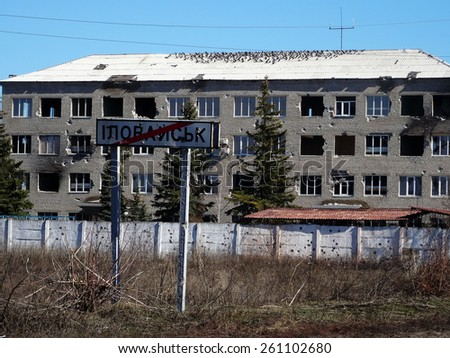ILOVAYSK, DONETSK, UKRAINE - March 16, 2015:On the streets of Ilovaysk. - Caught in August 2014 Ilovaysk turned pro-Russian militants staging post of weapons and ammunition.  - stock photo