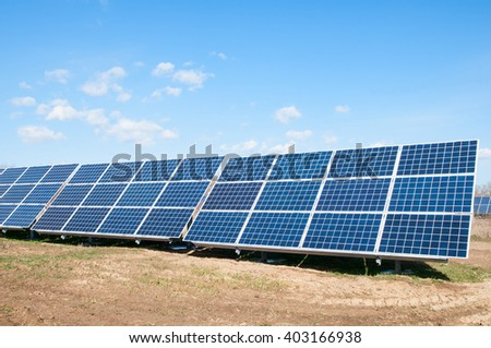 image of a big solar plant - stock photo