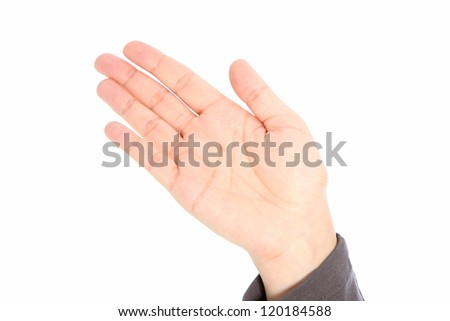 Image of a female hand or palm. - stock photo