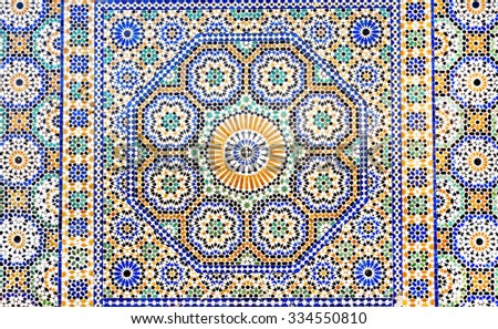 Image of a moroccan mosaic decoration