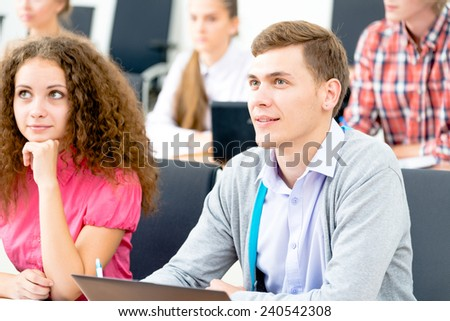image of a students in the classroom, teaching at the University of - stock photo