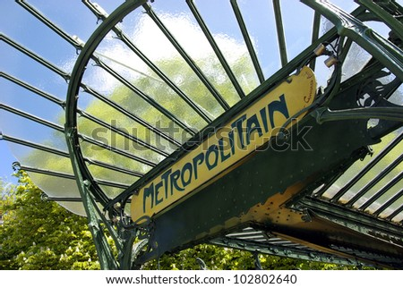 Image of a typical Parisian underground entrance - stock photo