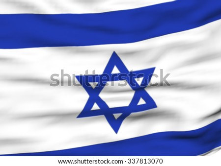 Image of a waving flag of Israel - stock photo