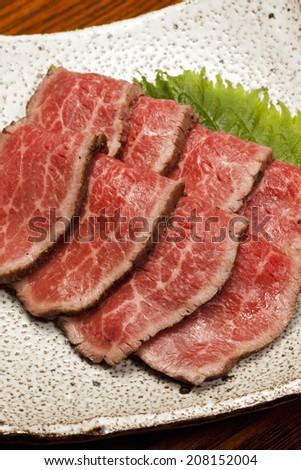 Image Of Beef Dish