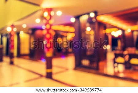 image of blur hotel lobby for background usage . - stock photo