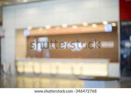 Image of blurry at register counter for background usage. - stock photo