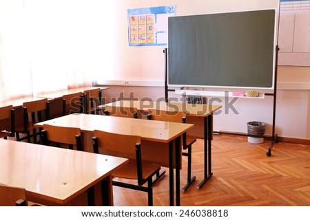 Image of Classroom  - stock photo