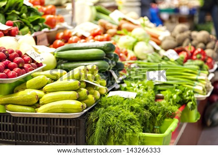 Image of colourful vegetable display at supermarket