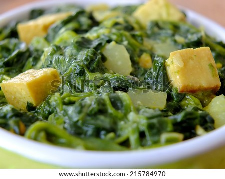 Image of indian palak paneer - stock photo