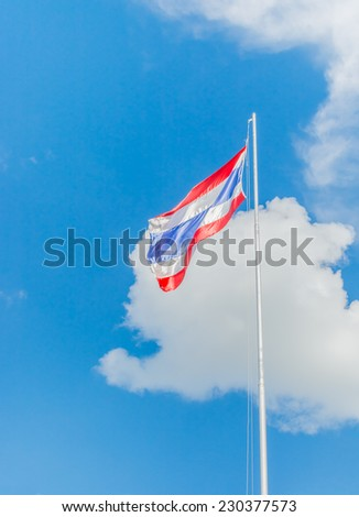 image of National flag of Thailand.