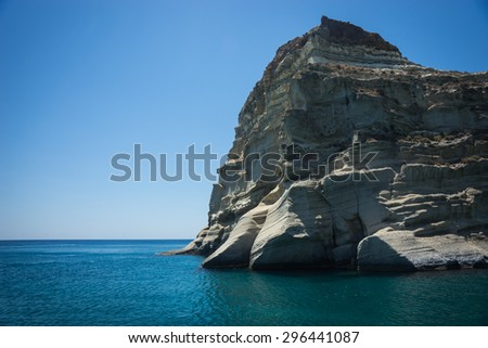 Image of picturesque sea landscape and white rocks at Kleftiko, Milos, Greece