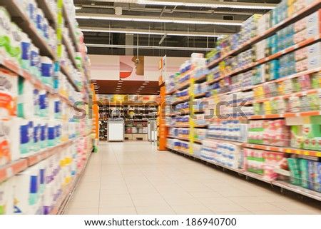 Image of shelf in the market - stock photo