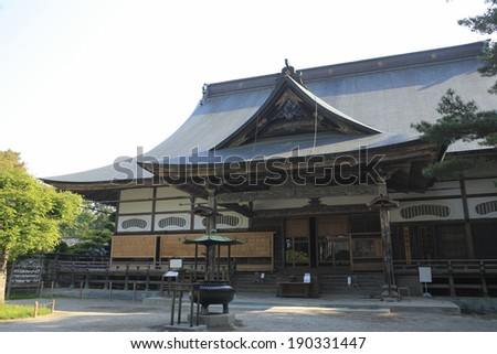 Image of temple in Japan
