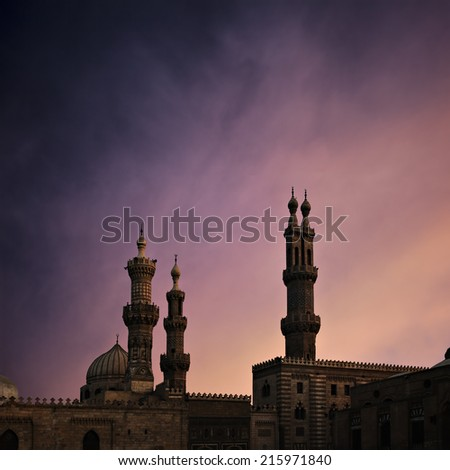Image of the Al Azhar mosque in Cairo, Egypt. Built around 972. - stock photo