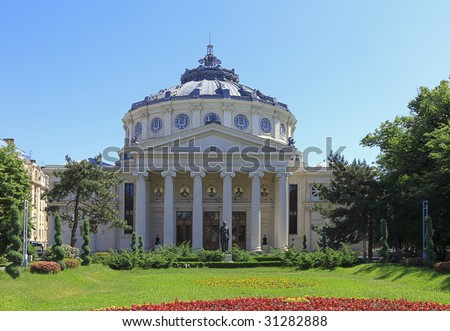 Image of The Romanian Athenaeum in Bucahrest, an important concert hall and a landmark for the city.