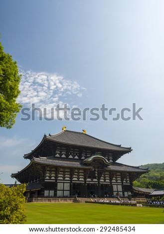 image of the Todai-ji Temple in Nara, Japan - stock photo