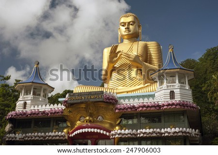 Image of UNESCO's World Heritage site, the Golden Temple at Dambulla, Sri Lanka