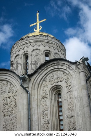 Image of white stone church, Vladimir, Russia
