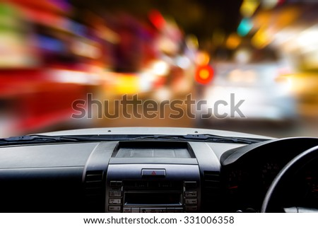 Image of windshield on the road ,way and highway, Everything is blurred because people drive drunk .