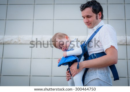 Baby carrier stock images royalty free images vectors for Daddy carrier