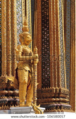 Imperial Grand Palace in Bangkok Thailand