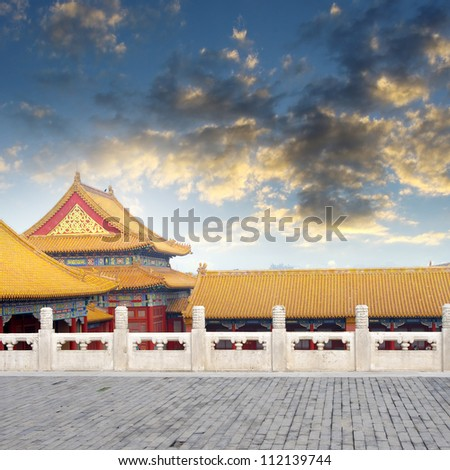 Imperial Palace in Beijing - stock photo