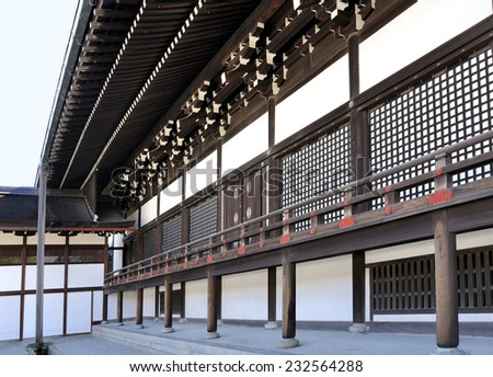 Imperial Palace in Kyoto.The original Seiryoden was built as the Emperor's residence at the end of the 8th century.
