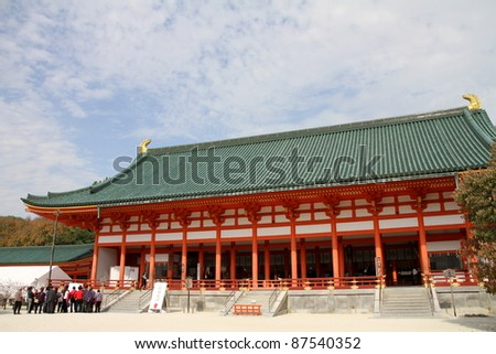 Imperial Palace, Kyoto, Japan - stock photo
