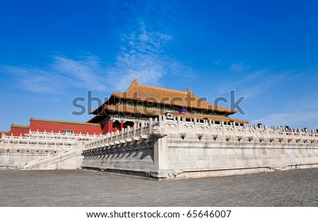 Imperial Palace of China - stock photo