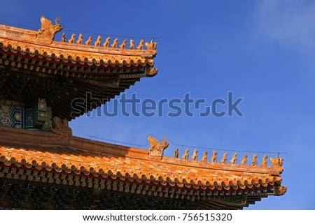 imperial roof decoration highest status on stock photo edit now