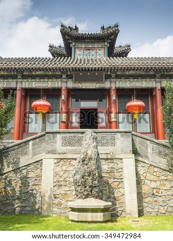 Imperial Summer Palace, Beijing, China