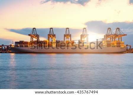 Import, Export, Logistics concept - Rotterdam container cargo terminal,one of the busiest Cargo Import, Export, Logistics ports in the world. Cargo ship Terminal. - stock photo