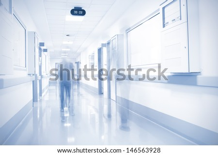 in a modern clinic. Abstract photo - stock photo