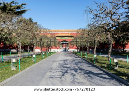 In December 2017 Chinese Beijing ancestral temple, now belongs to the working people's Cultural Palace